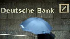 Причината са очаквани загуби от около 3 млрд. евро за финансовата институция