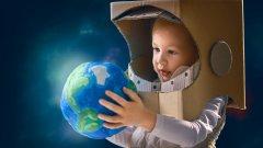 Космосът не се нуждае от земните ни проблеми