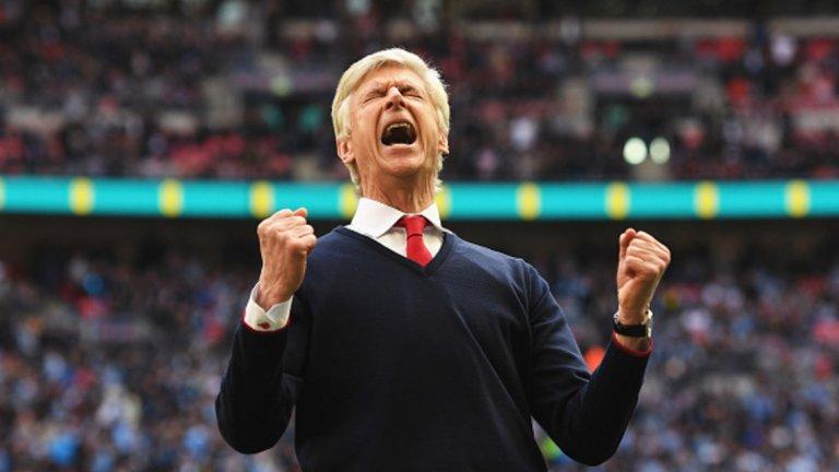 """Арсенал – Лестър, сряда 21:45 часа """"Артилеристите"""" изковаха страхотна победа срещу Манчестър Сити в другия полуфинал за ФА Къп и отново се заговори за оставането на Венгер. От друга страна, след шестте поредни успеха в началото, Крейг Шекспир няма победа начело на Лестър в последните си четири мача. """"Лисиците"""" отново се приближиха до опасната зона, само на шест точки над нея, и опасността от изпадане все още е реална. Загуба на """"Емиратс"""" ще понижи духа в тима още и краят на сезона ще е тежък за Лестър. Единственото, на което гостите могат да се надяват, е играчите  на Арсенал да са изморени след 120-те минути срещу Сити в неделя и да могат да се доберат до нещо с много физическа игра. Сигурна прогноза: над 2,5 гола – 1,44 Рисков залог: гол/гол през първото полувреме – 3,50"""