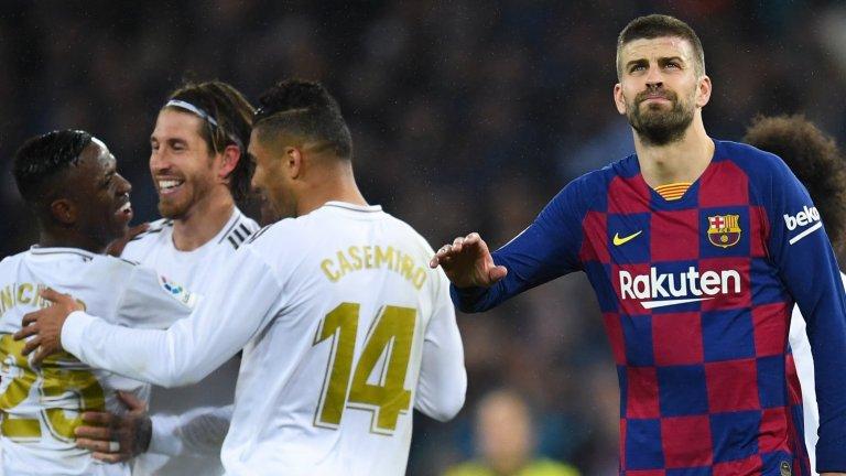 Програмата до края: Може ли Реал да изгуби точки и къде ще се реши титлата