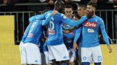 Играчите на Наполи празнуват гола, с който Кайехон откри резултата