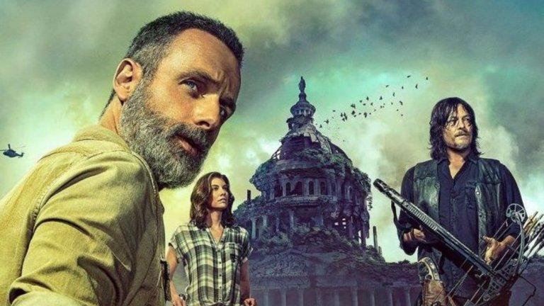 А и AMC не планират скоро да се откажат от хитовата си продукция. През октомври се очаква 10-и сезон, говори се и за три филма, които да завършат историята на Рик Граймс (Андрю Линкълн).