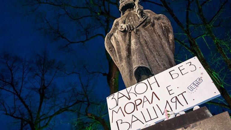 Патриарх Евтимий е политически некоректен