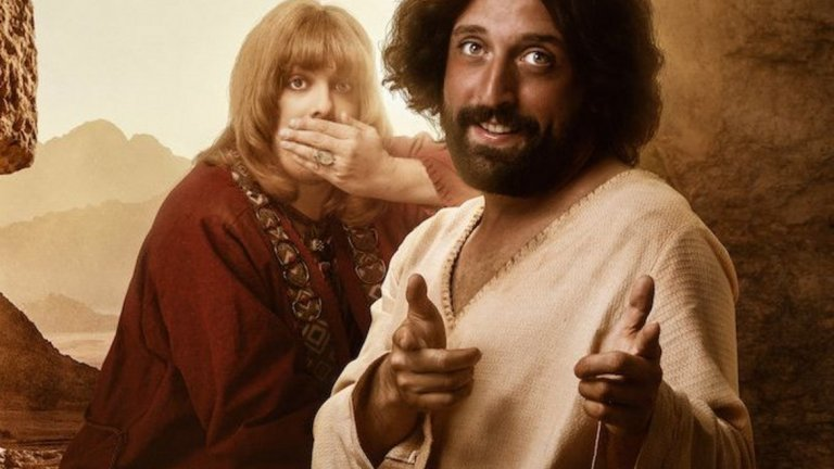 Сред недоволните от комедийното шоу The First Temptation of Christ е и синът на бразилския президент.