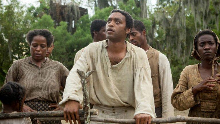 """""""12 години в робство"""" се оказа големият победител"""