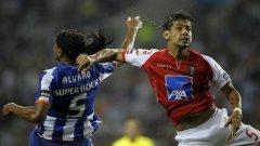 """""""Драконите"""" от Порто спечелиха последните три срещи със Спортинг (Брага)"""