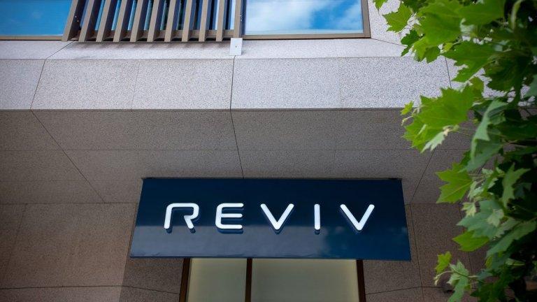 Reviv - СПА-процедури в кръвта