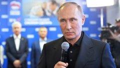 "Според Белия дом решението на Путин е ""непредизвикано"""