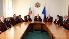 Трима съдии са с особено мнение
