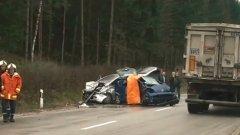 Ще бъде направен регистър на опасните пътни участъци