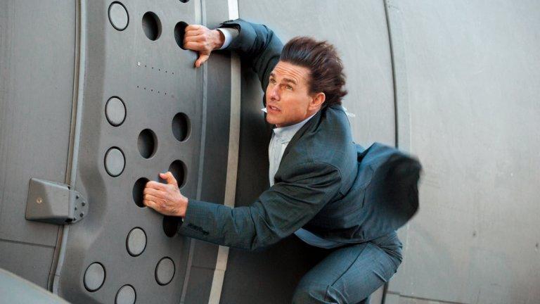 """""""Мисията: невъзможна"""" (Mission: Impossible)  """"Питай Том Круз - моабета невъзможен. С некои хора разговорът ми е сложен"""", пееха Ъпсурт. Е, сега мохабетът наистина е усложнен и гледането на филми с участието на Том Круз не е чак толкова лоша идея. Особено когато става дума за шпионските екшъни от поредицата """"Мисията: невъзможна"""".   Те са вече цели шест и ви позволяват да проследите всичките пъти, в които Итън Хънт (Круз) и неговият екип спасяват света. Реалността е такава, че въпреки леките спънки през годините, """"Мисията: невъзможна"""" с последните си три части ни даде някои от най-добрите екъшни за това десетилетие (ето защо подготвят поне още две продължения)."""