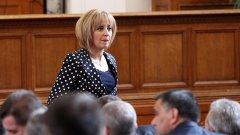 Мая Манолова: Отказвам да участвам в предрешено съревнование, в което правилата са нарушени от тези, които ги предложиха, а принципните позиции са подменени от задкулисни договорки