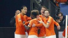 В последните минути холанците взеха нужната точка в наглед загубен мач