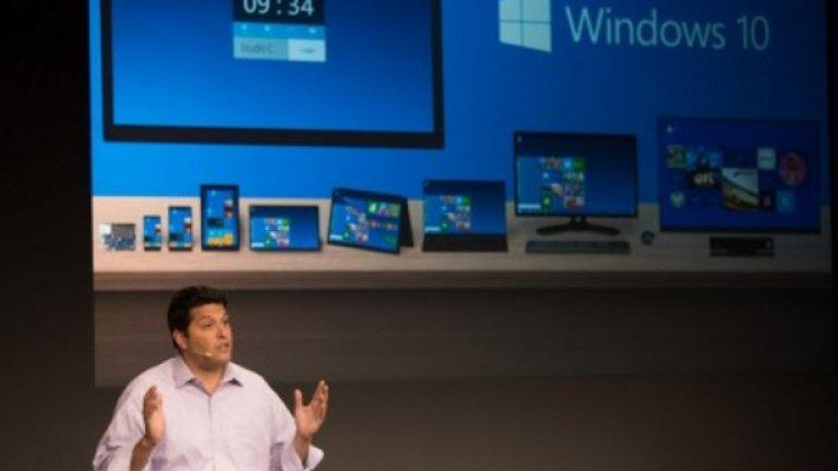"""""""Windows 10 представлява първа стъпка от цяло ново поколение Windows, което ще предложи на потребителите нови начини да работят, да се забавляват и да общуват"""", заяви Тери Майерсън"""