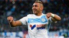 Пайе вече има три гола в осем мача, откакто се завърна в Марсилия