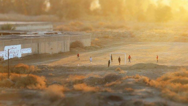 Футболна гледка от Ирак.