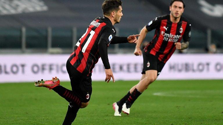 Страхотен Милан разби Ювентус и го изхвърли от топ 4