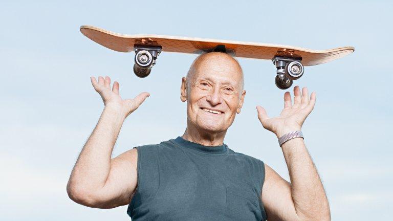 Скейт, секс и още неща, за които остаряхме