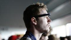 Google Glass е като една кола с камери за всеки от хилядите  хора, които ще използват устройството