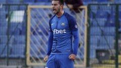 Единствения гол в Морската столица отбеляза Станислав Костов през първото полувреме.
