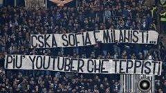 Феновете на Лацио отново показаха, че са в много близки отношения с тези на Левски