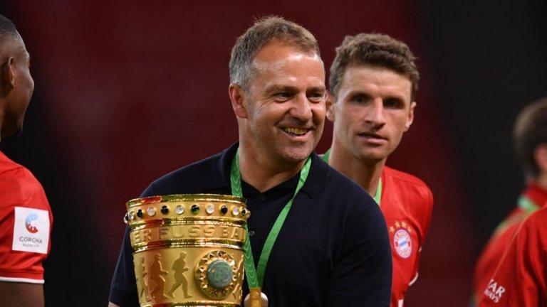 Ханзи Флик ликува с Купата на Германия. Поредният домашен дубъл на баварците е факт, но сега очакванията са огромни и в Шампионската лига