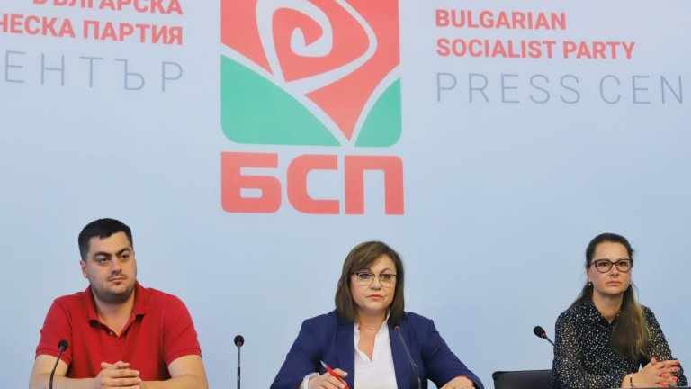 """Левицата ще проведе разговори с ИТН, """"Демократична България"""" и """"Изправи се БГ! Ние идваме"""""""