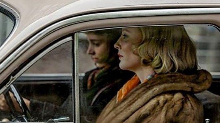 Carol  Премиера в САЩ: 20 ноември  Романтична история между две жени, развиваща се през 50-те години, режисирана от нестандартния Тод Хейс и изиграна от Руни Мара и Кейт Бланшет. Драмата вече направи силно впечатление на фестивала в Кан, където Руни Мара грабна наградата за най-добра актриса.