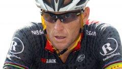 Ланс Армстронг беше принуден да признае поражението си