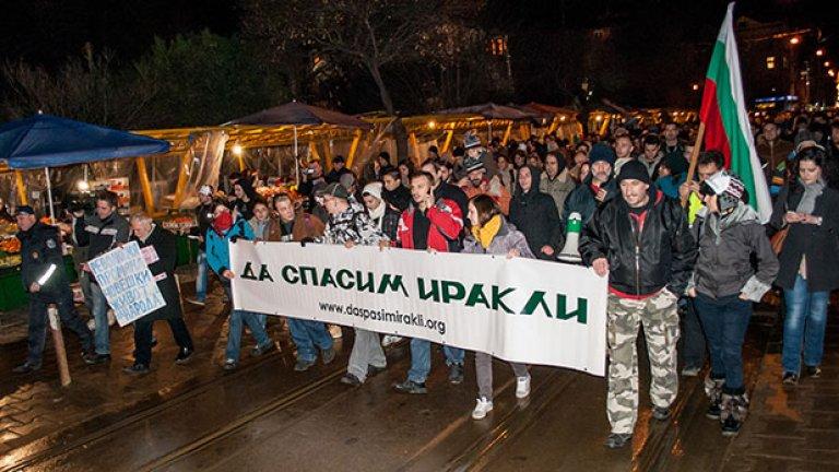 """Шествието минава по ул. """"Граф Игнатиев"""""""