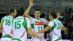 Волейболистите ни вече знаят съперниците си в Световната лига