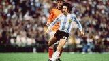 Коронавирусът отне още една аржентинска легенда
