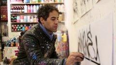 Perrier Inspired By Street Art - световноизвестният JonOne работи по графити преобразяването на марката