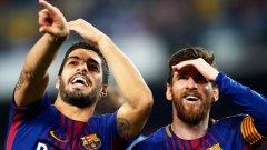 Меси се сбогува със Суарес и нападна Барселона: Ти заслужаваше да си тръгнеш като един от най-великите, а не да те изритат