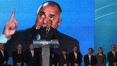 ГЕРБ внася вот на недоверие към кабинета