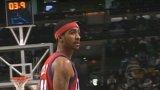 3,9 секунди в рая: Баскетболистът с най-кратката кариера в НБА и наркотичните му проблеми със закона