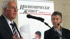 Икономическата свобода в България значително се е понижила през изминалата година, отбелязаха международни наблюдатели