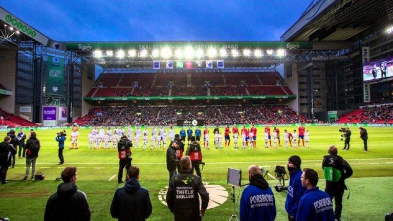 """""""Паркен"""" в Копенхаген ще приеме ще 3 мача от груповата фаза и един от 1/16 – финалите."""