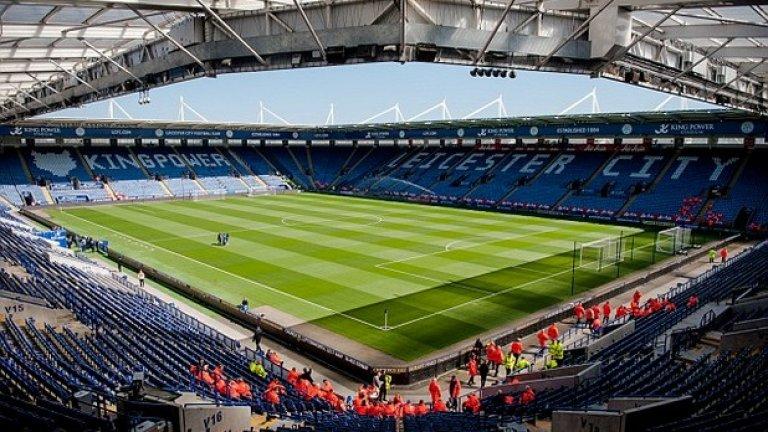 """""""Кинг Пауър"""", Лестър Шампионът играе на приятен стадион, но щеше да е хубаво, ако на него имаше поне някакъв кетъринг."""