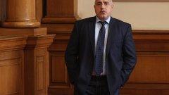 """Вотът, по думите на Бойко Борисов, е заради проваления проект """"Южен поток"""", некомпетентността на министър Драгомир Стойнев, референдума за АЕЦ """"Белене"""""""