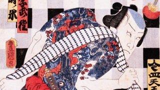 Произходът и историята на якуза