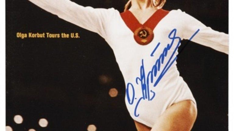 Освен медалите си, 61-годишната Корбут е била принудена да продаде и трикото, с което се е състезавала в Лондон през 1973 г. за 3000 долара, както и подписана корица на списание Sports Illustrated за 49 долара.