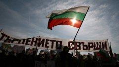 Търпението свърши - и българските синдикати трябва да се реформират...