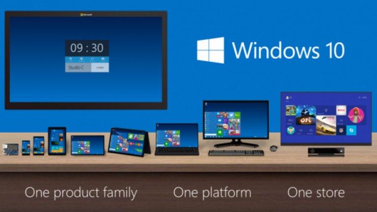 Анализаторите очакват новият Windows този път да бъде както трябва