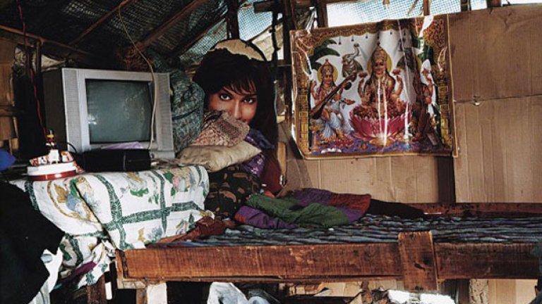 ... и мястото за сън на Нету от Непал