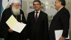 Решението за прехвърлянето на собствеността беше взето от служебното правителство на Георги Близнашки на 1 октомври 2014 г.