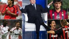 По времето на Берлускони Милан записа някои от най-големите успехи в историята си.