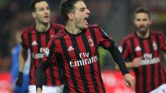В сегашното си състояние Милан е много подходящ съперник за Лудогорец. Вижте защо