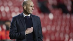 Официално: Зидан напусна Реал