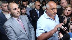 БСП няма право да посочва кой да бъде български еврокомисар, настоява ГЕРБ
